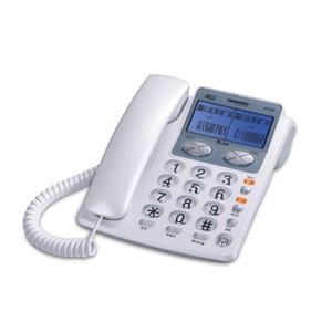대우코러스 2라인2국선 유선전화기 DT-200 다국선전화
