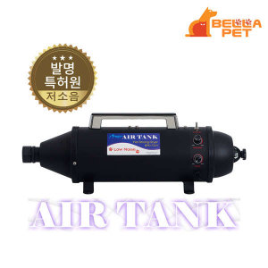 (현대Hmall) 벨라펫  에어탱크 드라이어(저소음)