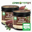 유기농 카카오닙스 카카오 250g 2통 페루산 특가