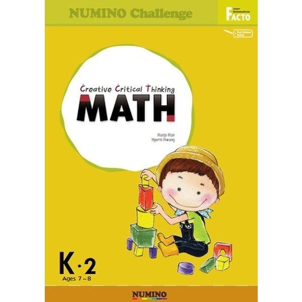 팩토 영문판NUMINO Challenge MATH 누미노 챌린지 수학 K 2 - Creat