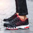 빅사이즈 운동화 런닝화 신발 BS1501 (280~295mm)