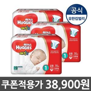 매직핏기저귀 1단계 신생아 공용 70P 3팩/밴드형