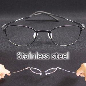 유연하고 가벼운 스텐 메탈 안경테 티타늄 그이상