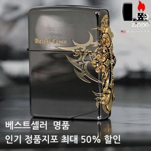 정품지포/무료각인/사은품/라이터/생일선물/선물/군인