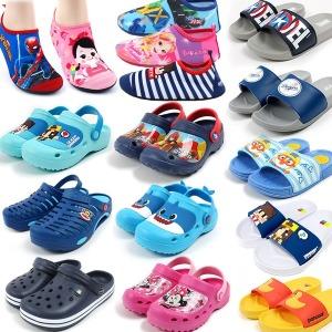 아동 아쿠아슈즈 샌들 슬리퍼 여름 신발 유아 EVA
