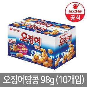 오징어땅콩 98g 10봉