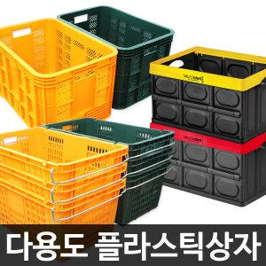플라스틱 과일상자 농수산물 사각상자 운반상자