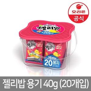 젤리밥 용기(40g 20개입)