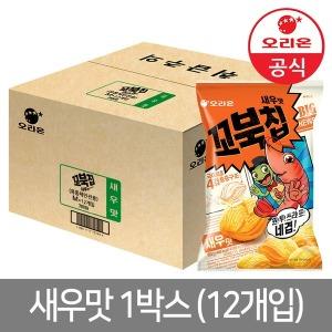 꼬북칩 새우맛 80g  12개입/1박스 - 상품 이미지
