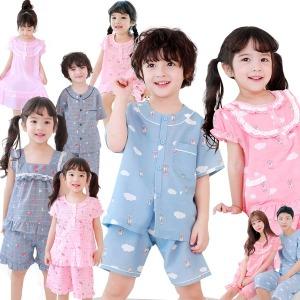 국산 아동 유아 잠옷 실내복 파자마 긴팔 아기