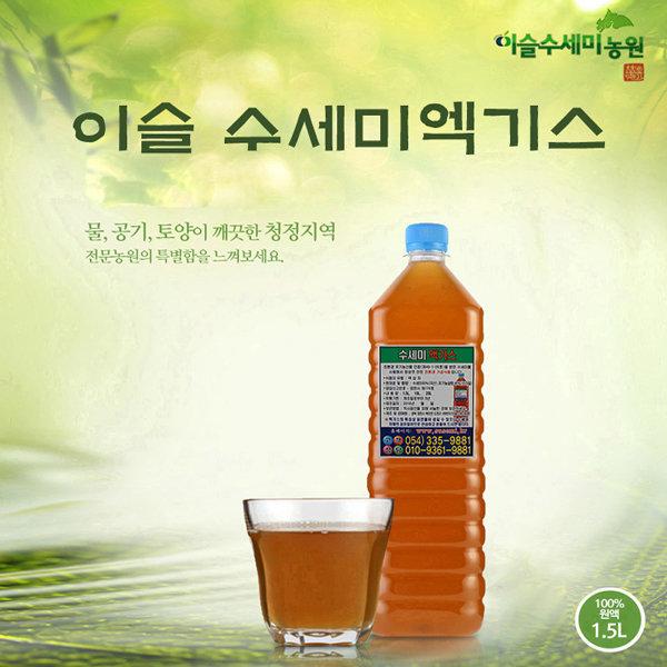 수세미엑기스 1.5L (이슬수세미농원)