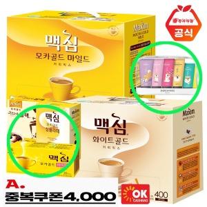 36900원/맥심모카골드 커피믹스 400T+20T랜덤/화이트