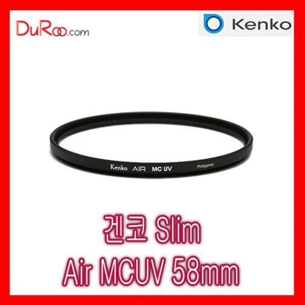 썬포토 정품 겐코 Air MCUV 58mm 슬림 필터 MCUV 58mm