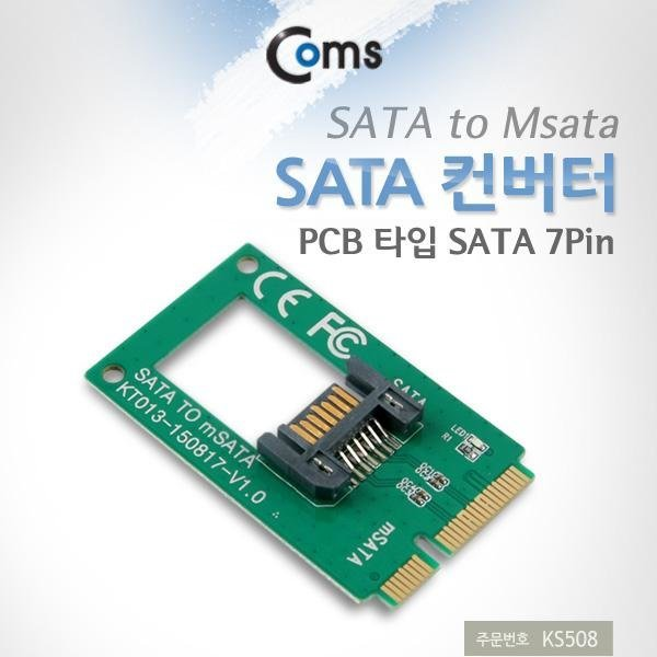 Coms SATA 컨버터 KS508/SATA to Msata/PCB SATA 7Pin