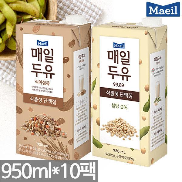 매일두유 99.89/950mlx10팩/190ml/무첨가/검은콩 두유