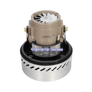 진공청소기모터/업소용/산업용/모타/VMC753E4 습식2단