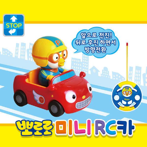 (현대Hmall) 씨케이 뽀로로 미니RC카/무선조종자동차/뽀로로장난감