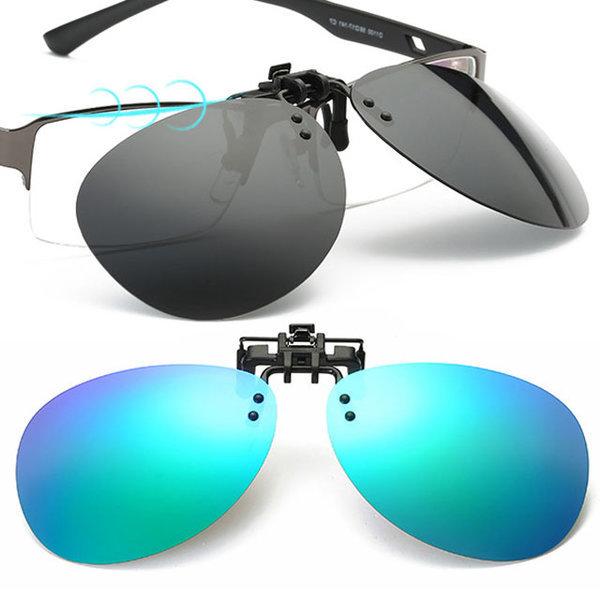 편광 원형 클립 미러선글라스 (안경착용자용)  W0063D