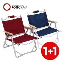 (로티캠프(ROTICAMP)) 로티캠프 접이식 에코 로우 체어 (2개 세트)