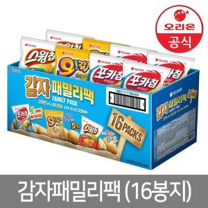 감자 패밀리팩 16봉 - 상품 이미지