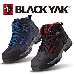 블랙야크 안전화 YAK-66N