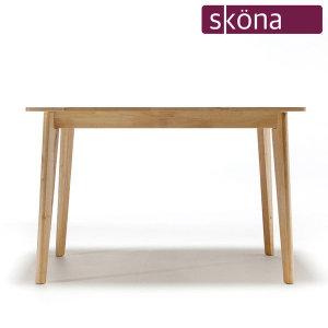 (SKONA)  스코나 코르트 4인 원목 식탁 테이블