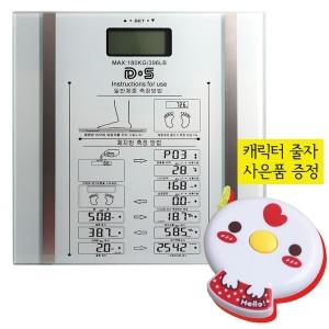 체지방 체중계 DSF-186 인바디 체중계 사은품증정-DS