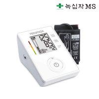 녹십자 정품 혈압계 CF155F 가정용 혈압측정기