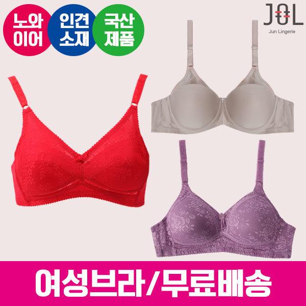 브라/여성/여자/속옷/노와이어/브래지어/인견/텐셀