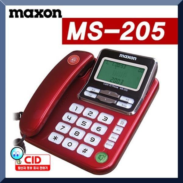 맥슨MS-205 발신자정보표 유선전화기