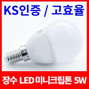 장수 LED 미니 크립톤 E17/E14/E26 촛대구 꼬마전구