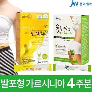 발포 가르시니아 다이어트 14포 x 2개 (4주분) / HCA