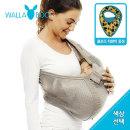클로즈 턱받이 증정메쉬 슬링 (색상선택)/신생아아기띠/신생아슬링/출산준비물