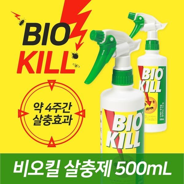 비오킬 500ml/바퀴벌레/진드기/살충제/개미약