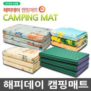 1+1 신제품 3단양면캠핑매트/캐릭터/대형/캠핑/돗자리