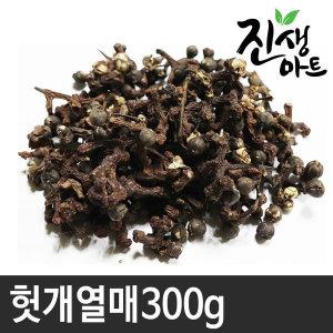 국산 헛개나무열매 300g (지퍼백)