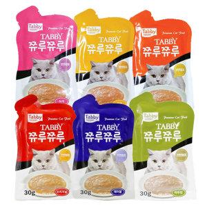 테비토퍼 쮸루쮸루 30g 맛선택 고양이간식