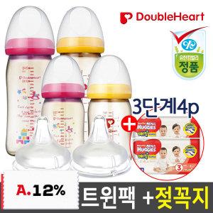 트윈팩젖병 2개입+모유실감젖꼭지/NEW토이젖병