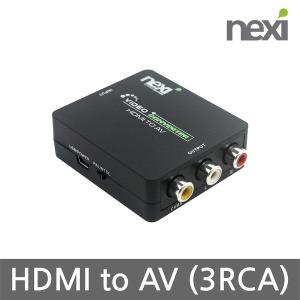 컴포지트 3RCA 영상 변환 컨버터 /HDMI to AV NX433