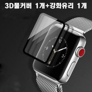 애플워치 3D풀커버 보호필름 세트 강화유리 애플와치