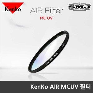 겐코 정품 렌즈필터 AIR MCUV 40.5mm 슬림 MCUV 필터