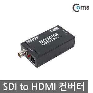 BNC SDI 신호를 HDMI 변환 /SDI to HDMI 컨버터 NX399