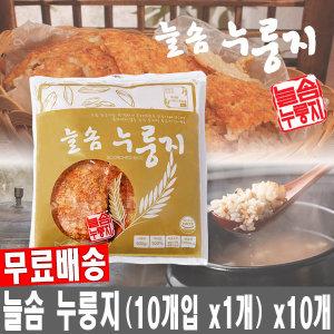늘솜 누룽지 10개입 x1봉지 / 1인분씩 간편포장