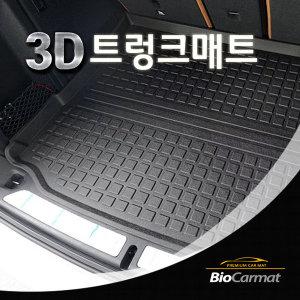 BMW G01 X3 3D 트렁크 매트