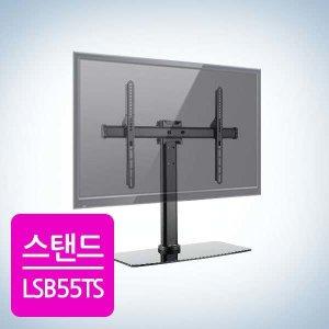 (현대Hmall) 아트박스 POOM/카멜마운트  TV거치대 스탠드형 삼성LG완벽호환 LSB55TS 좌우회전 각도조절기능