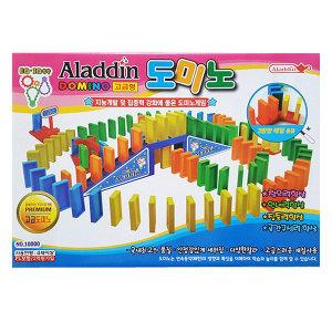 알라딘 도미노 125pcs/블럭쌓기 보드게임 생일선물