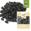 국내산 말린 까마귀쪽나무 열매 구럼비나무열매 300g
