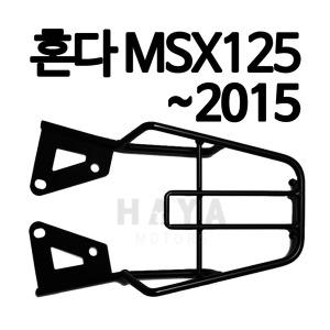 MSX125 리어캐리어 MSX브라켓 MSX 탑박스리다이 짐대