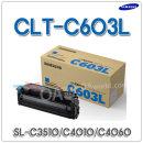 -특가판매- 삼성 파랑 정품토너 CLT-C603L / SL-C3510