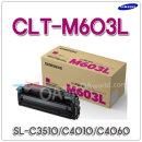 -특가판매- 삼성 빨강 정품토너 CLT-M603L / SL-C3510